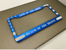 American Flag - Aluminum Car License Plate Frames