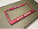 Love Pets - Aluminum Car License Plate Frames with Paw Prints